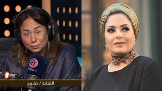 #أسرار_النجوم | صابرين: وفاة دلال عبدالعزيز كانت صادمة  وسمير غانم عمره ما خلى حد يبكي غير يوم رحيله