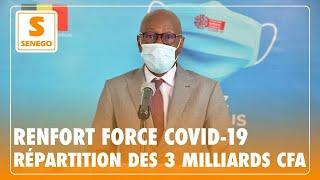 Renfort Force covid-19 pour la Culture : Abdoulaye Diop va impliquer tous les secteurs concernés