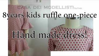 dress making(옷만들기와 패턴메이킹)-8yea…