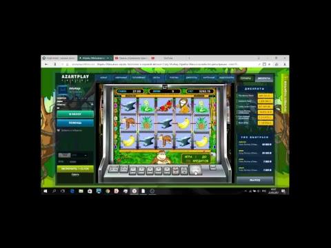 в игры казино онлайн азартные играть в