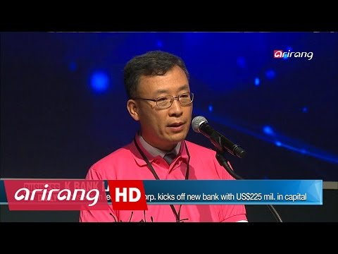 [Business Daily(Ep.523)] Shaking up banking _ Full Episode HD