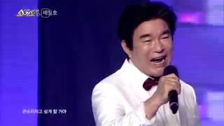 [싱어넷] 윤경화의 쇼가요중심(118회)_Full Version