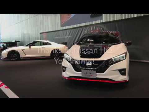 Nissan Leaf 2018 test ride