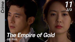 [CC/FULL] The Empire of Gold EP11 (2/3)   황금의제국