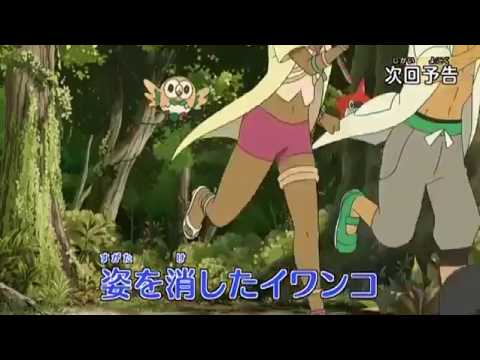 Images of sun and moon pokemon episode 37 english dub 3