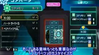 PSP ダンボール戦機 4Gamer.net プレイムービー thumbnail