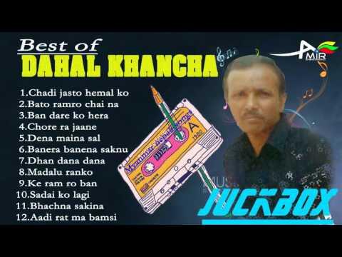 Dahal khancha myanmar nepali songs