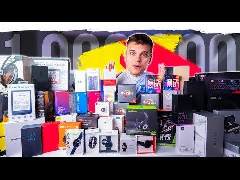 10 часов раздаем Xiaomi, iPhone, Samsung и Huawei 🔥 Смартфоны, Наушники, Умные часы...