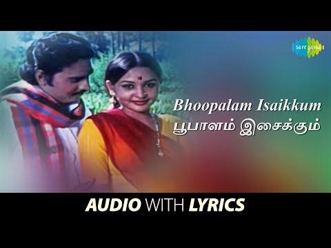 Bhoopalam Isaikkum with Lyrics | Ilaiyaraaja | K.J. Yesudas | K. Bhagyaraj, Sulochana | Tamil