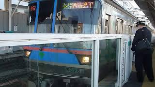 [警笛あり]都営三田線6300形6328F 奥沢駅発車
