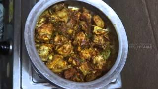 Chicken Curry Andhra Village Style In Telugu. (పల్లెటూరి కోడి కూర)
