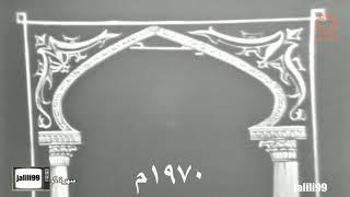 HD 🇰🇼 ١٩٧٠م جودة عالية مقطع من مسلسل ليالي شهرزاد بطولة سعاد عبدالله تلفزيون الكويت الماضي الجميل