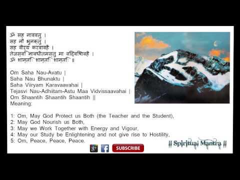 Om Sahana Vavatu - Shanti Mantra