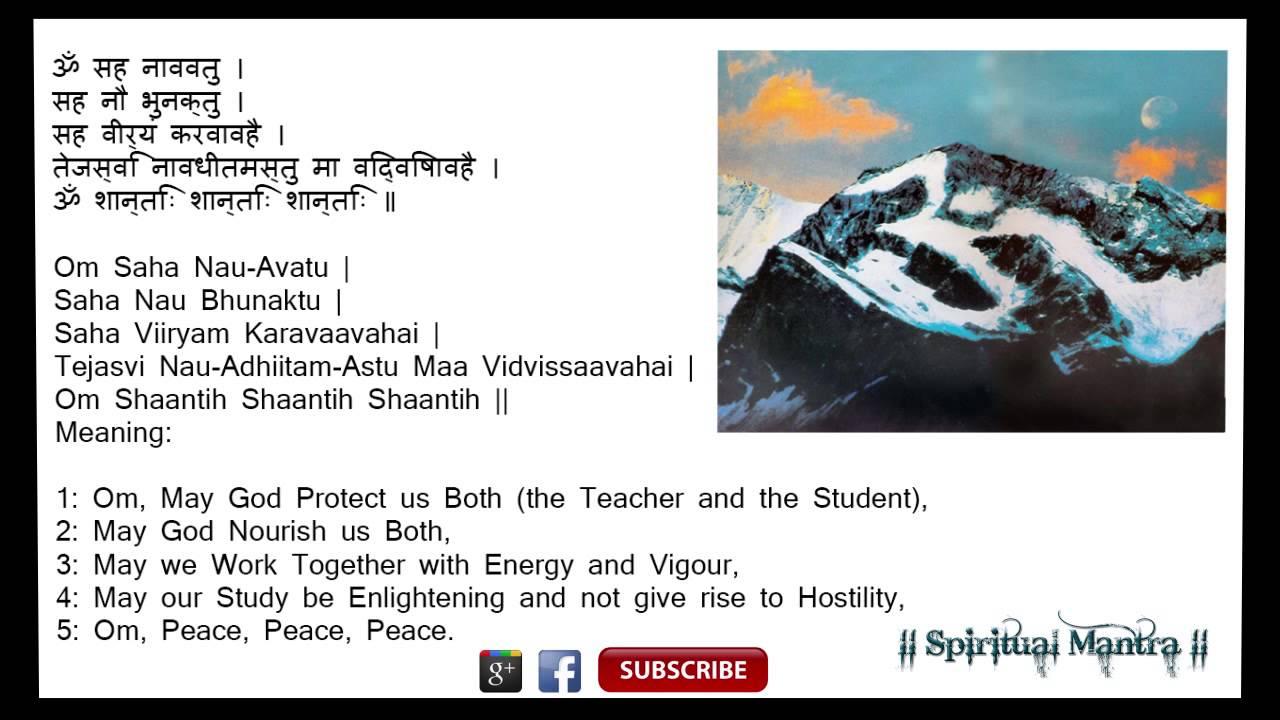 Om Sahana Vavatu Shanti Mantra Youtube