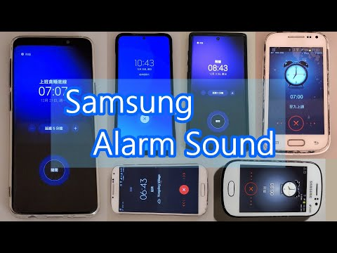The evolution of SAMSUNG default morning alarm tones 歷代三星預設鬧鐘鈴聲