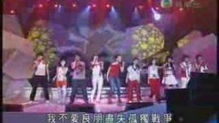 eeg dream team hk world cup theme song