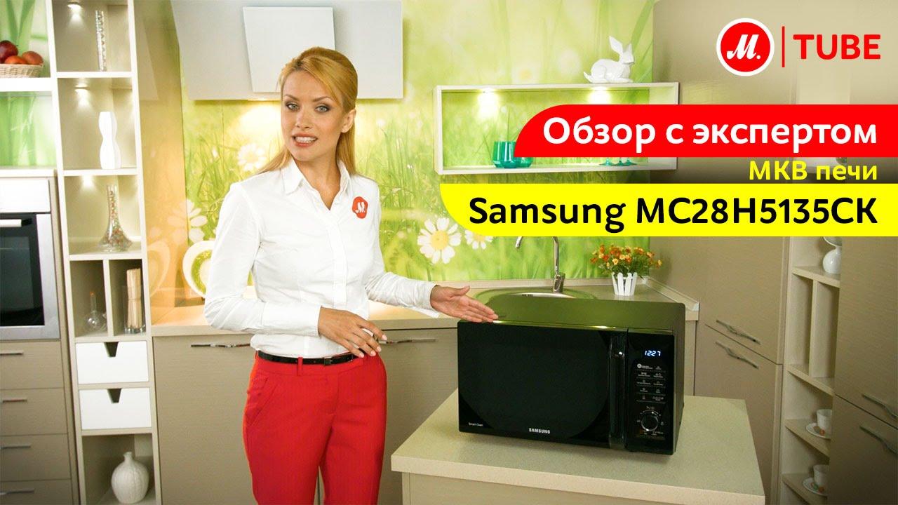 Samsung Микроволновая печь ME83KRQS-1, Соло, 23 л (ME83KRQS-1/BW .