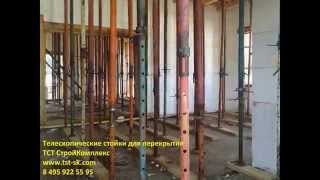 Строительство частного дома 200 м2 из несъемной опалубки ТСТ ДОМ(Это видео создано в редакторе слайд-шоу YouTube: http://www.youtube.com/upload., 2014-11-17T22:06:10.000Z)
