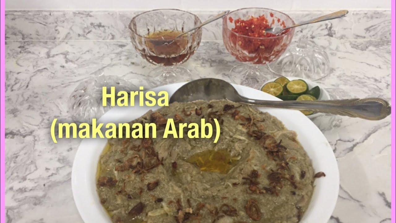 Resepi Harissa Ayam Step By Step Masakan Istana Dari Resepi Arab Youtube