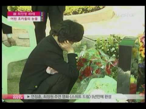 [news]choi jin-young,Memorial Service (최진영49재)