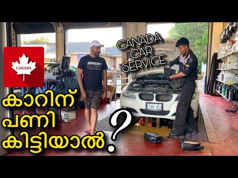 കാനഡയിലെ വർക്ക് ഷോപ് പണികൾ 🔥🇨🇦CANADA CAR SERVICE|CANADA MALAYALAM VLOG🇨🇦Canada Immigration Vlog