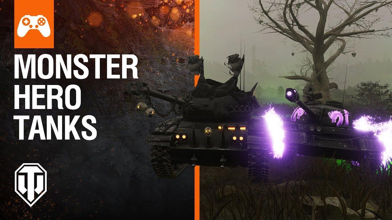 World of Tanks Console – Monsters Awakened