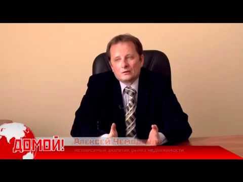 Алексей Чемоданов о квартирах-студиях в Нижнем Новгороде
