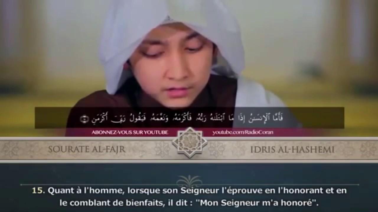 Fecr Suresi'ni Çok Güzel Okuyor - Kur'an-I Kerim - Kuran Dinle