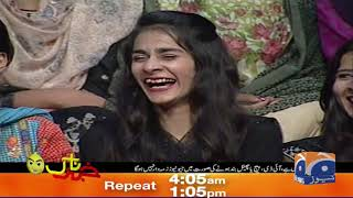 Khabarnaak | 11th October 2019  | Part 04