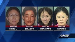 More arrests in sex trafficking, prostitution investigation