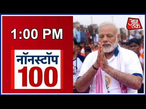 Nonstop 100: PM Modi Participates In The International Yoga Day Programme