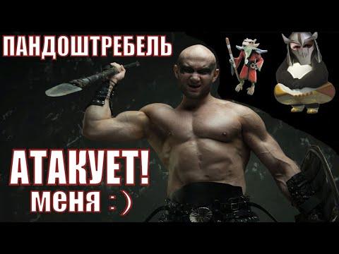 Ответ Шреддеру ПандоШтребелю от Супер Крысы Сплинтера