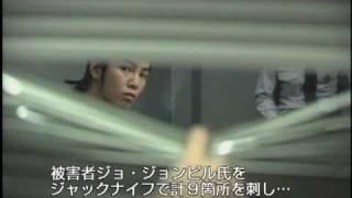Jang  Keun  Suk  / イテウォン殺人事件予告とメイキング