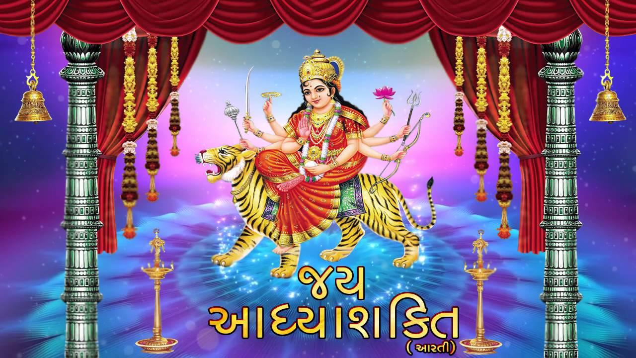 Ambe Maa Aarti   Jai Adhyashakti   Ratansinh Vaghela, Damyanti Barot   Gujarati Bhakti Songs