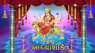 Ambe Maa Aarti | Jai Adhyashakti | Ratansinh Vaghela, Damyanti Barot | Gujarati Bhakti Songs