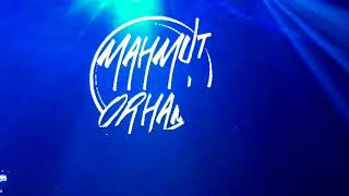 Tarkan Dj Mahmut Orhan Her Şey Fani Remix