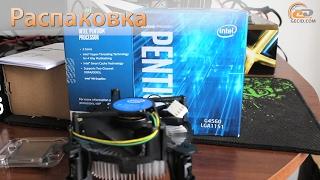 Спасибо за поддержку! Распаковка Pentium G4560 и ASRock H110M-HDS(