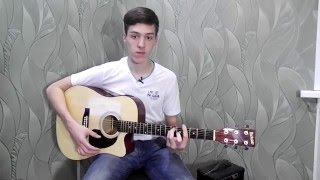Виктор Цой - Перемен (Видео урок) Как играть на гитаре