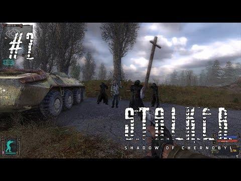 S.T.A.L.K.E.R.: Тень Чернобыля прохождение игры - Часть 2