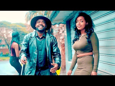 Abraham Ante - Abe Yee - New Ethiopian Music 2018 (Official Video) Mp3