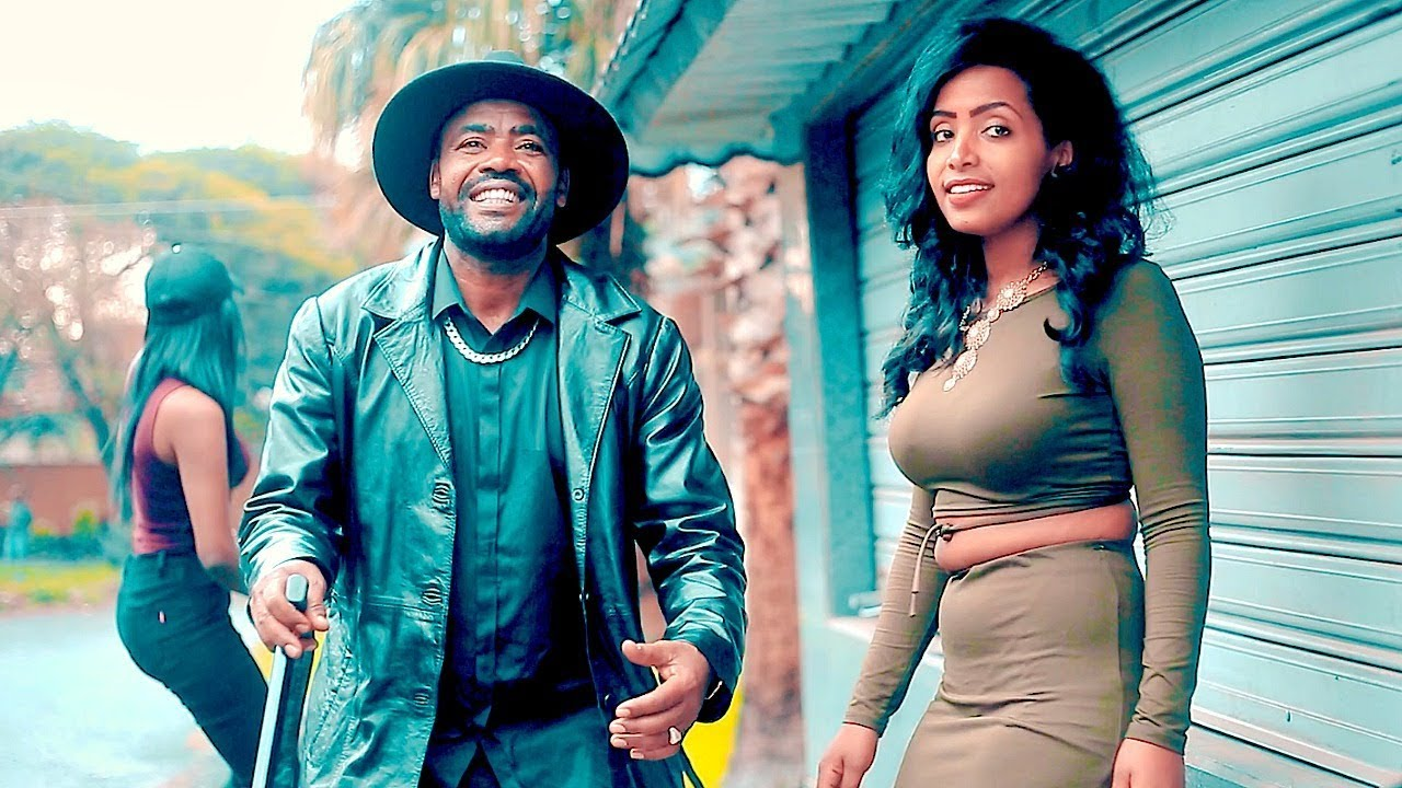 Abraham Ante - Abe Yee - New Ethiopian Music 2018 (Official Video)