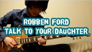 Talk to your daughter - Robben Ford  Intro~Solo (Cover) by GuitarLand