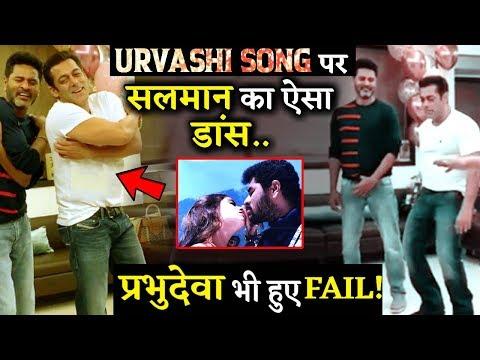 Salman khan and Prabhudeva's Urvashi Song Version Is Setting Social Media On Fire