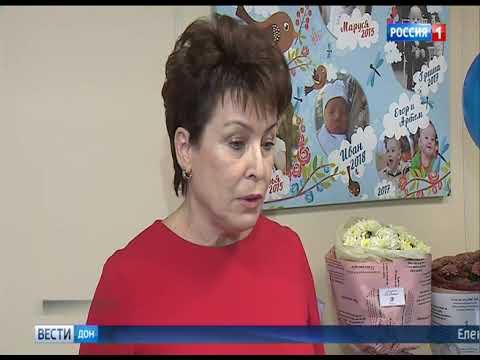 В Советском районе Ростова после капремонта открыли женскую консультацию