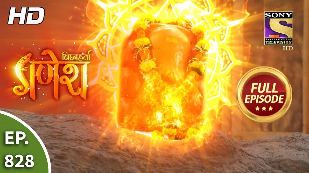 Download Vighnaharta Ganesh - Ep 828 - Full Episode - 9th February, 2021