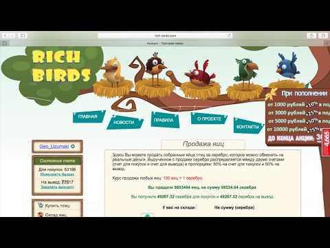 Money Birds СУПЕР ТАКТИКА НА ПОЛУЧЕНИЕ CASH POINT   ПОЛУЧАЕМ МНОГО КЭШ ПОИНТОВ