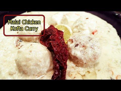 Malai Chicken Kofta Curry | How to cook Malai Kofta | White Malai Kofta Curry | My Kitchen My Dish