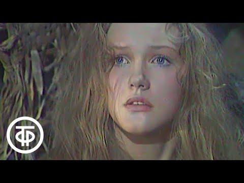 А.С.Пушкин. Капитанская дочка. Телеспектакль. 2 часть  (1978)