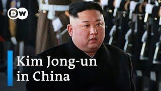 North Korea's Kim Jong Un makes surprise visit to China | DW News