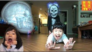 할로윈 지하실 유령이 나타났다! 지하실유령 유령지하실 신비아파트 유령의집 유령의 집 Halloween basement ghost l haunted house